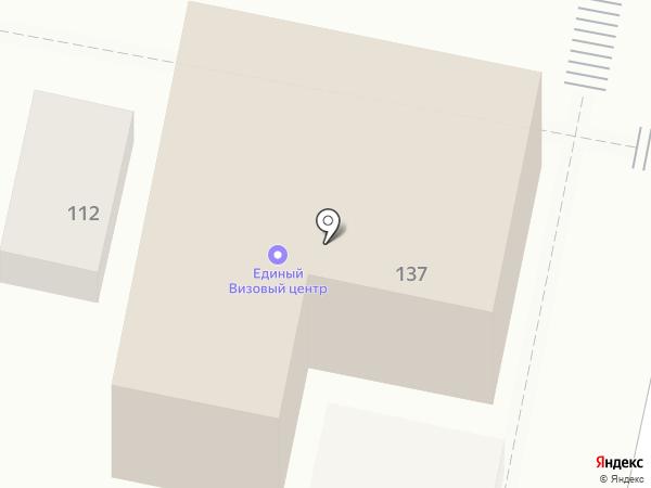 Единый Визовый Центр на карте Краснодара
