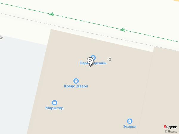 E & S на карте Краснодара