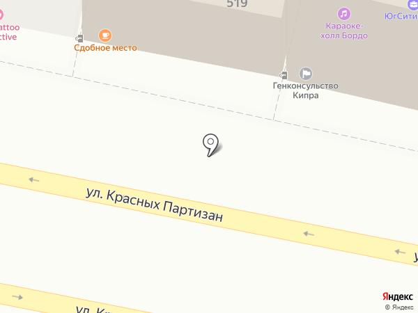 Сдобное место на карте Краснодара
