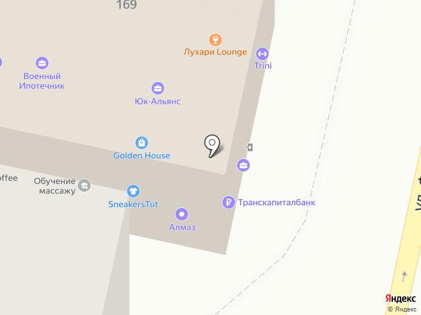 Art-studio Voice dance на карте Краснодара