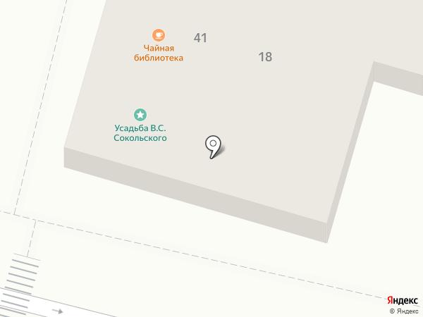 Prima Vera на карте Краснодара