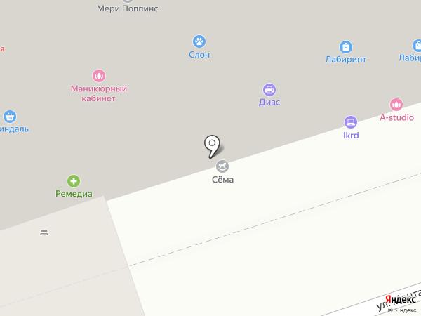 A-Studio на карте Краснодара