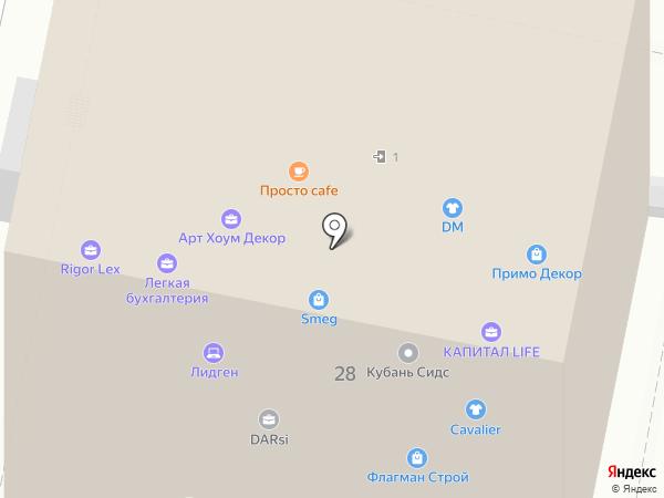 Lespace на карте Краснодара