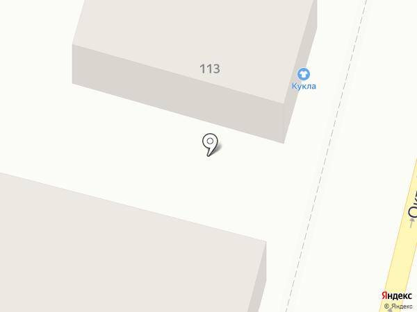 Кукла на карте Краснодара