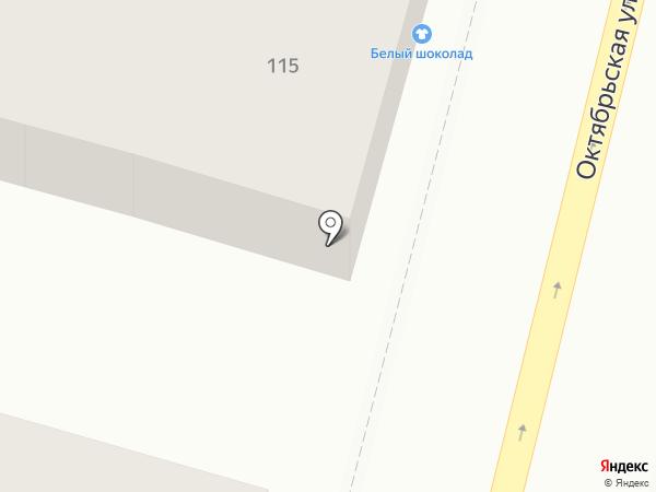 City Bride на карте Краснодара