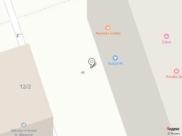 Массажный кабинет на карте Краснодара