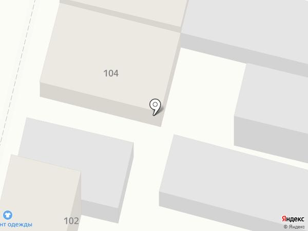 Papilio на карте Краснодара