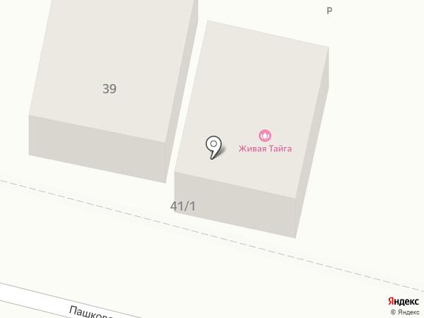 Дюна SPA на карте Краснодара