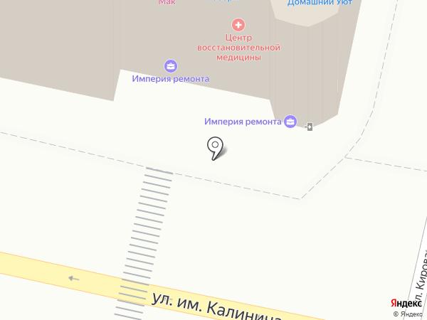 Империя ремонта на карте Краснодара