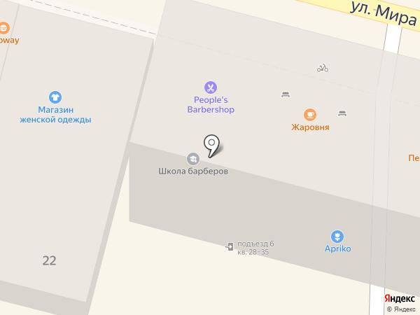 Luxury на карте Краснодара