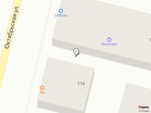 Для Разборчивых Невест на карте Краснодара