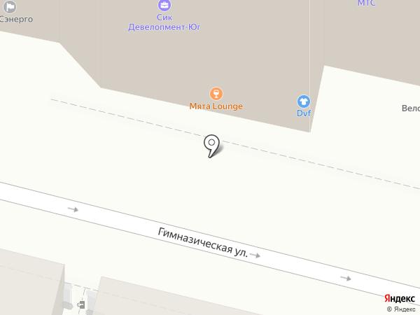 Центр психосоматического консультирования доктора Зингер на карте Краснодара
