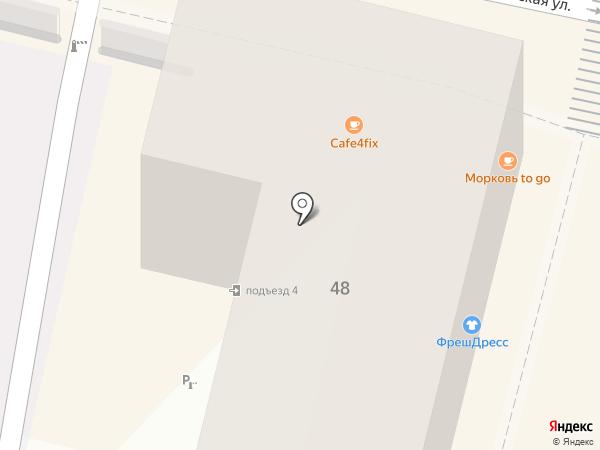 Леди на карте Краснодара