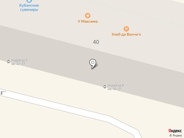 Компания на карте Краснодара