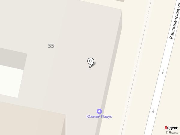 Paul & Jack на карте Краснодара