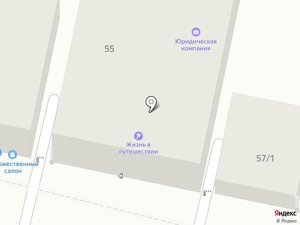 Адас на карте Краснодара