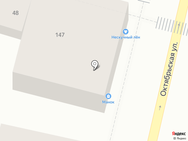 Нескучный лен на карте Краснодара