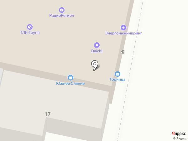 PRO ОКНА на карте Краснодара