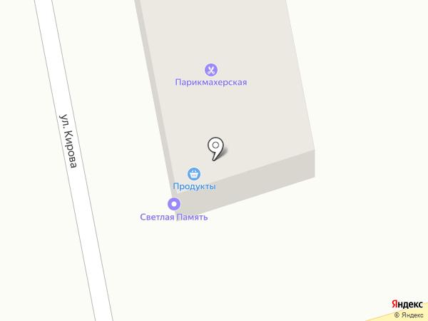 Твой стиль на карте Новотитаровской