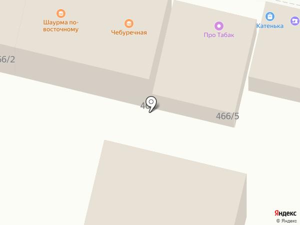 Пульты Юг на карте Краснодара