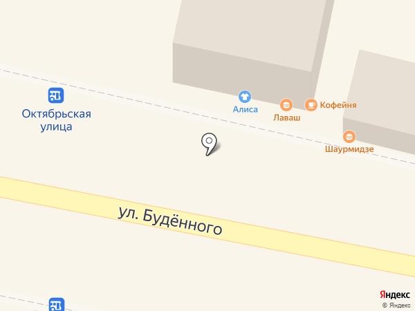 Mobile_service.krd на карте Краснодара