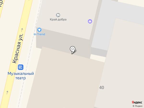 Кофейная мастерская на карте Краснодара