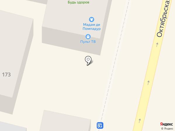 Живика на карте Краснодара