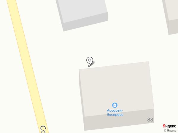 Секонд-хенд на карте Новотитаровской