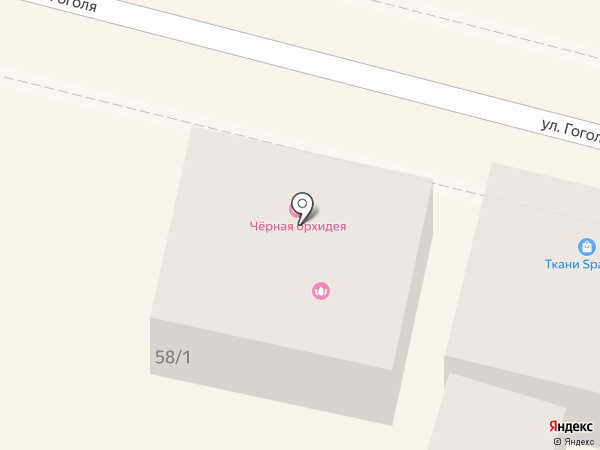Spadoni на карте Краснодара