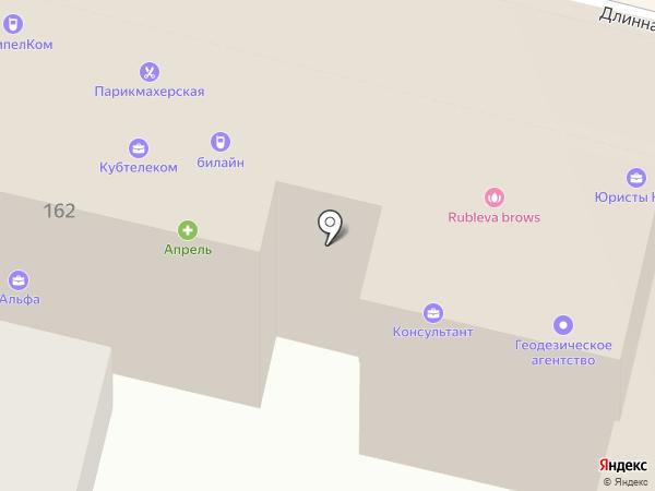 Альфа-ДиА на карте Краснодара