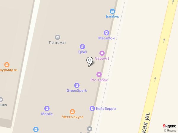 Центробувь на карте Краснодара