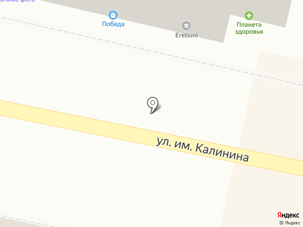 Капоэйра-Краснодар на карте Краснодара