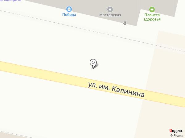 Proskura yoga на карте Краснодара