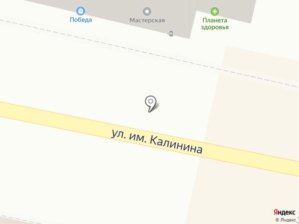 Магазин ковров на карте Краснодара