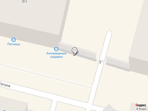 Магазин хлебобулочных изделий на карте Краснодара