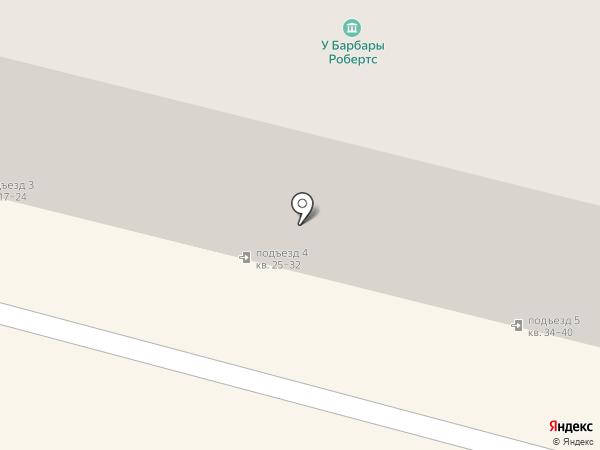 Diesel на карте Краснодара