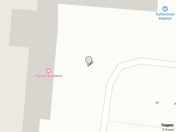 Домашний уют на карте Краснодара