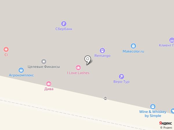 Студия косметических услуг на карте Краснодара