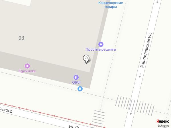 Чебуречная на карте Краснодара