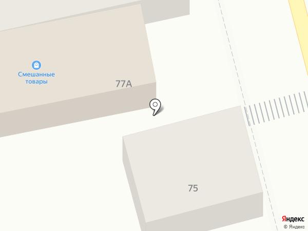 Санги Стиль на карте Новотитаровской
