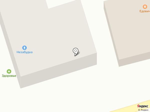 Адвокатский кабинет Васильченко А.П. на карте Новотитаровской