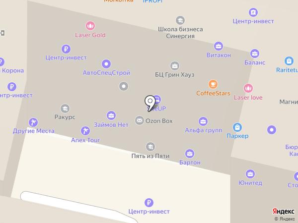 Donuts & Coffee на карте Краснодара