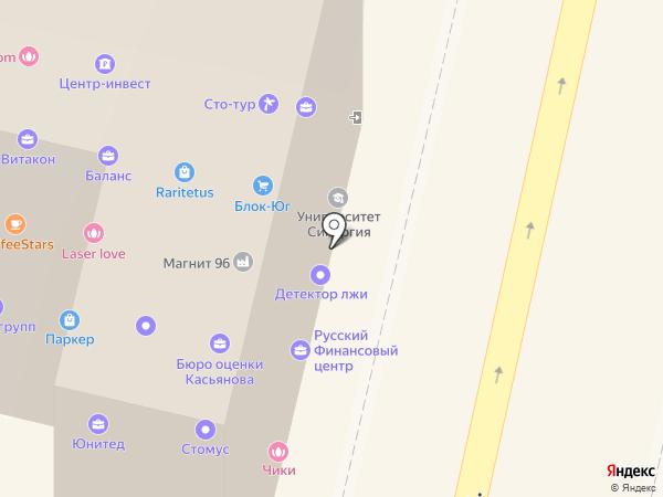 Синергия на карте Краснодара