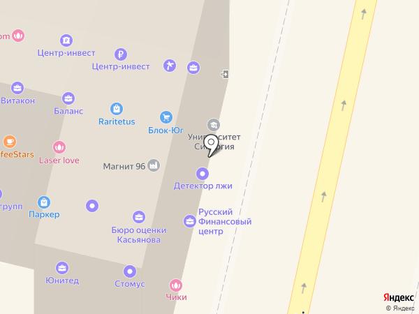 Бюро оценки Касьянова на карте Краснодара