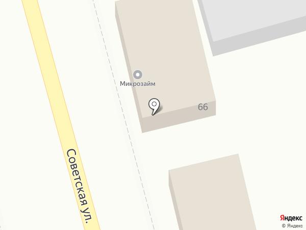 Магазин кожгалантереи на Советской (Новотитаровская) на карте Новотитаровской