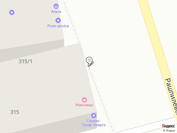 Максимус на карте Краснодара