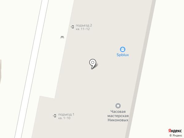 БСК-Недвижимость на карте Краснодара