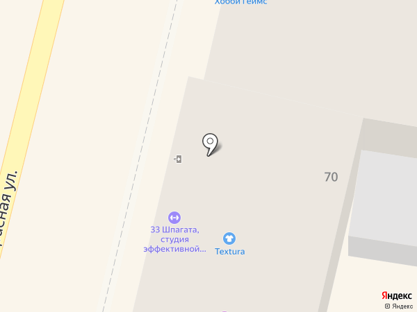 Корпорация Бизнес Капитал на карте Краснодара
