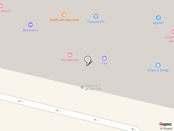 Kivi wear на карте Краснодара