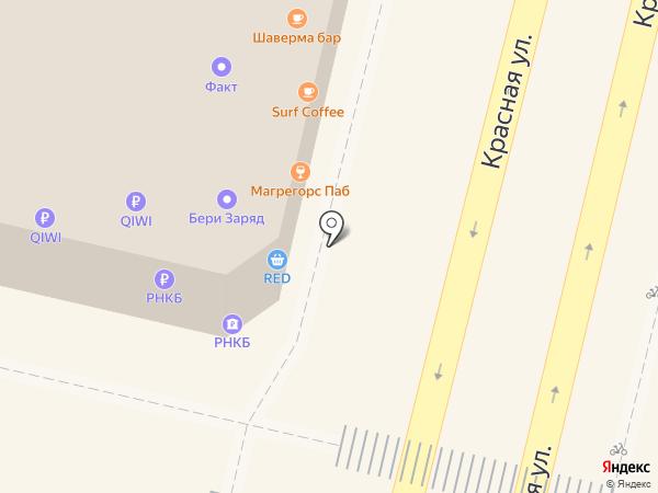 Янтарь на карте Краснодара